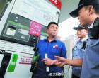 北京警方辟谣加油站因反恐取消