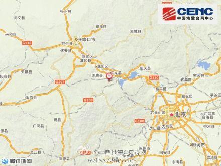 河北省张家口市涿鹿县发生4.3级地震