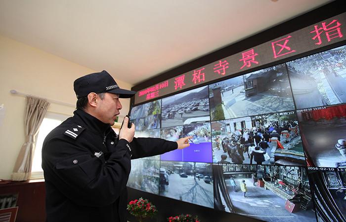 2016年首都公安管理和执法规范化建设纵深发展成效显著