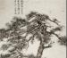诗情墨韵——张益禄和书画家李俊邑