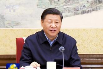 习近平引领中国经济向高质量发展阶段迈进