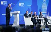 王岐山出席第二十二届圣彼得堡国际经济论坛并致辞