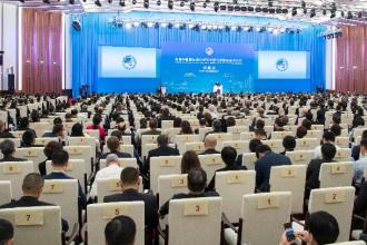 首届中国国际进口博览会开幕式侧记