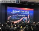 王毅:中国将继续深化改革 扩大开放