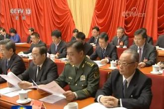 中国法学会第八次全国会员代表大会在京开幕