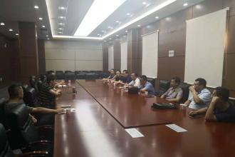 生态城镇工作委员会 一届二次理事会在北京召开
