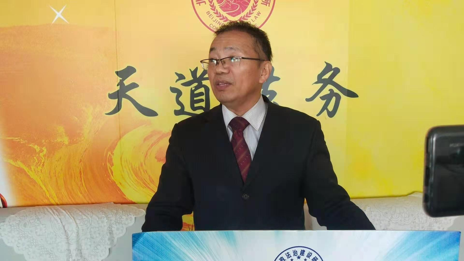第13期天道司法案例研讨沙龙在京举行(图1)