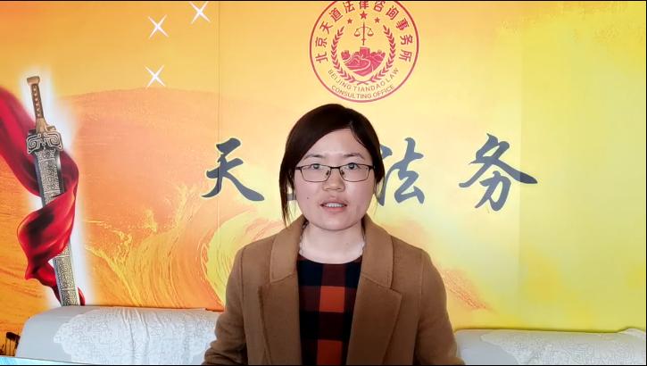 第13期天道司法案例研讨沙龙在京举行(图3)